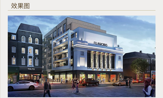 英国伦敦房产Filmworks